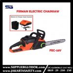 FEC58V FIRMAN ELECTRIC CHAINSAW (w/o Battery and Charger)